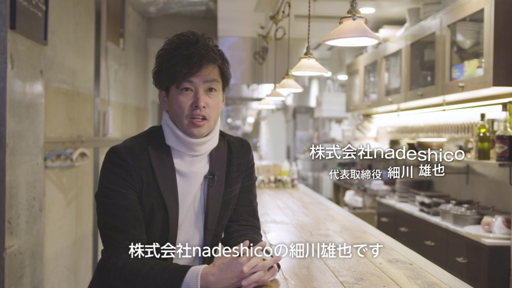 離職率低減に寄与していく実感がある 東京と地方を繋ぐ理想的コミュニケーションツール