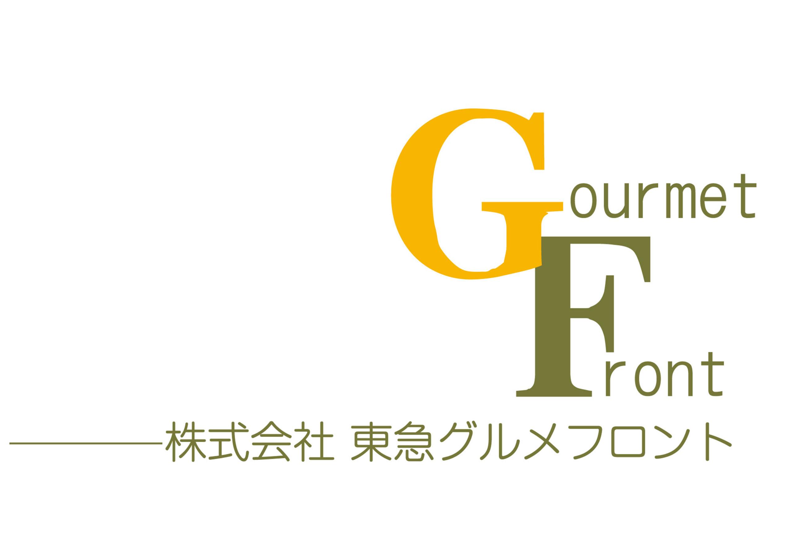 株式会社東急グルメフロント