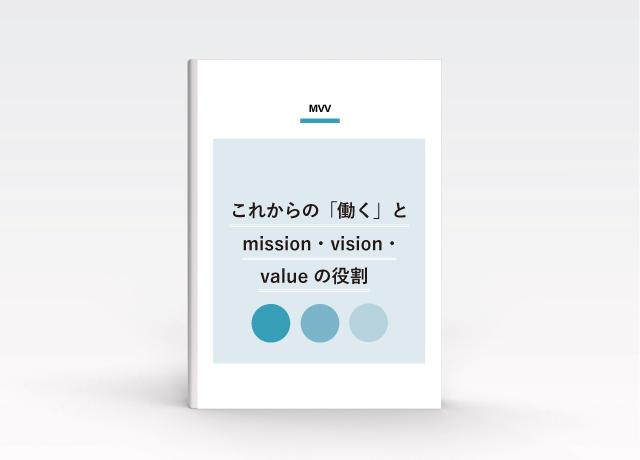 MVV-kv